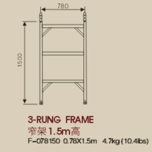 Brilliant 3 Rung Frame 078 Alphanode Cool Chair Designs And Ideas Alphanodeonline